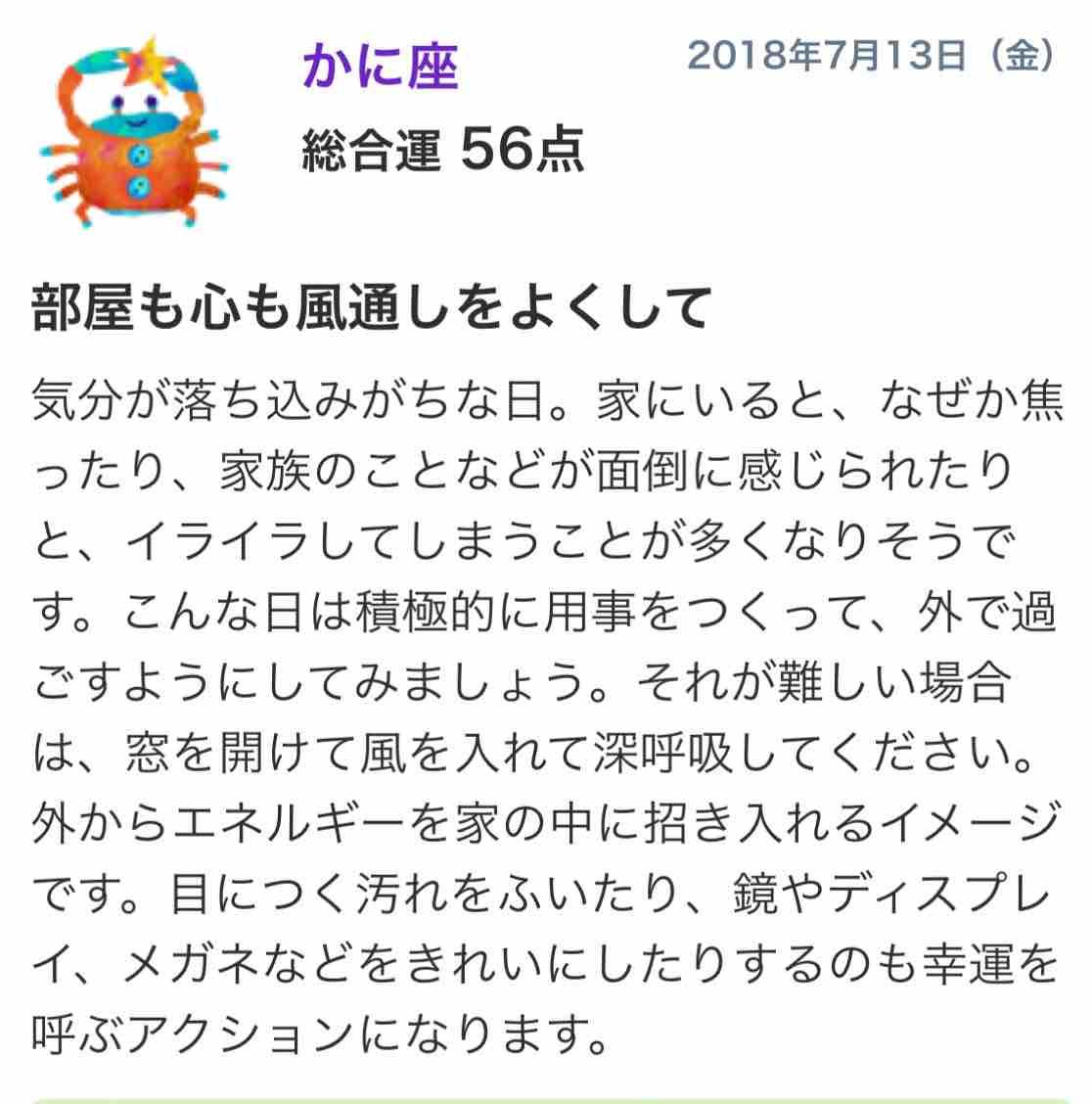 fc2blog_20180713122948d50.jpg