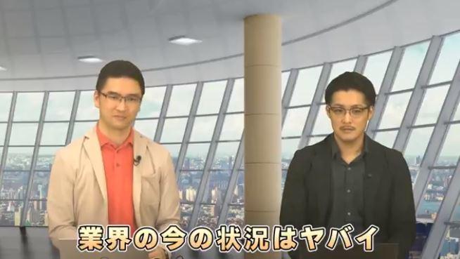 レビューブロガー20大西良幸TOSHI