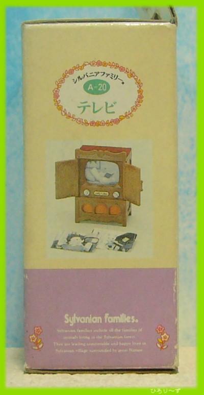 アーバン テレビ 5