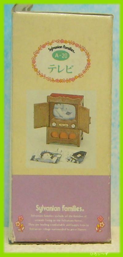 アーバン テレビ 6