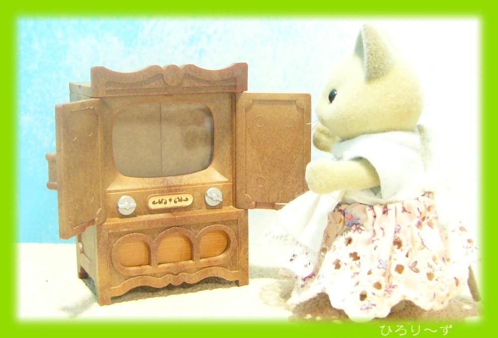 アーバン テレビ 12