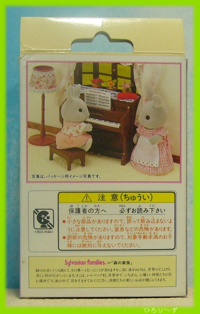 ピアノセット 3