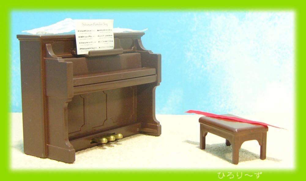 ピアノセット 8