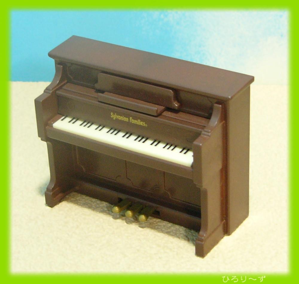 ピアノセット 15