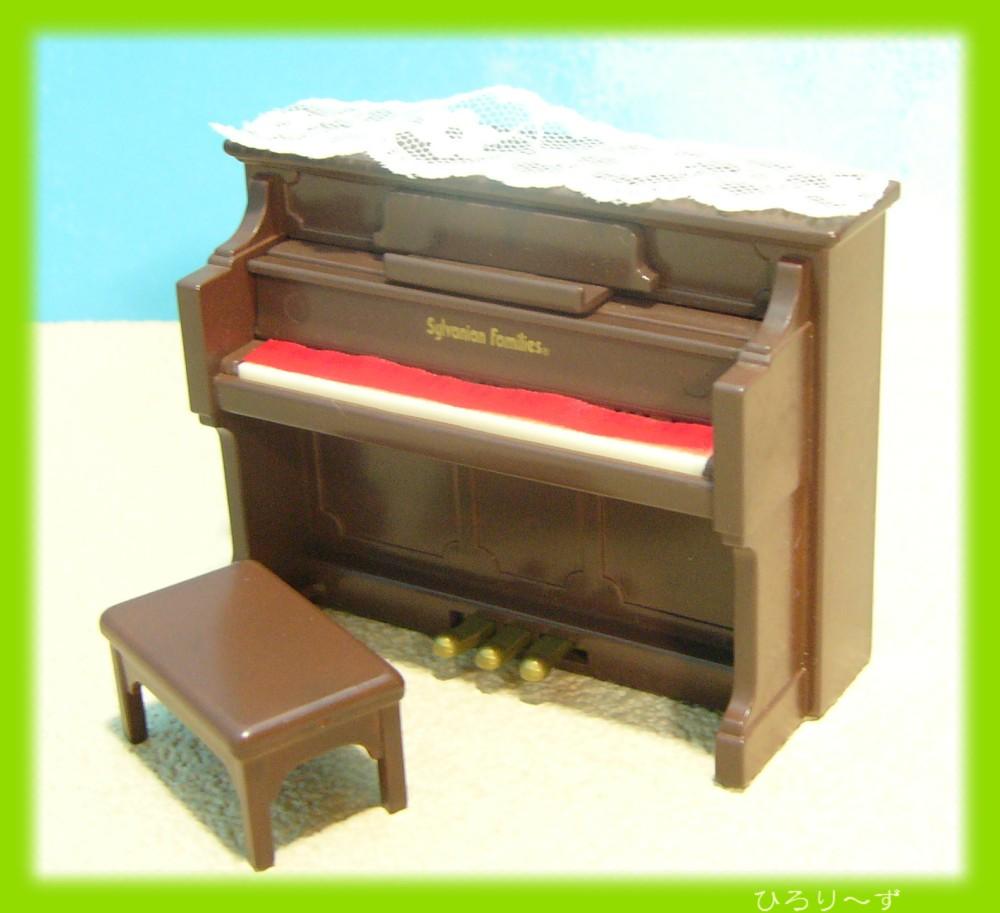 ピアノセット 16