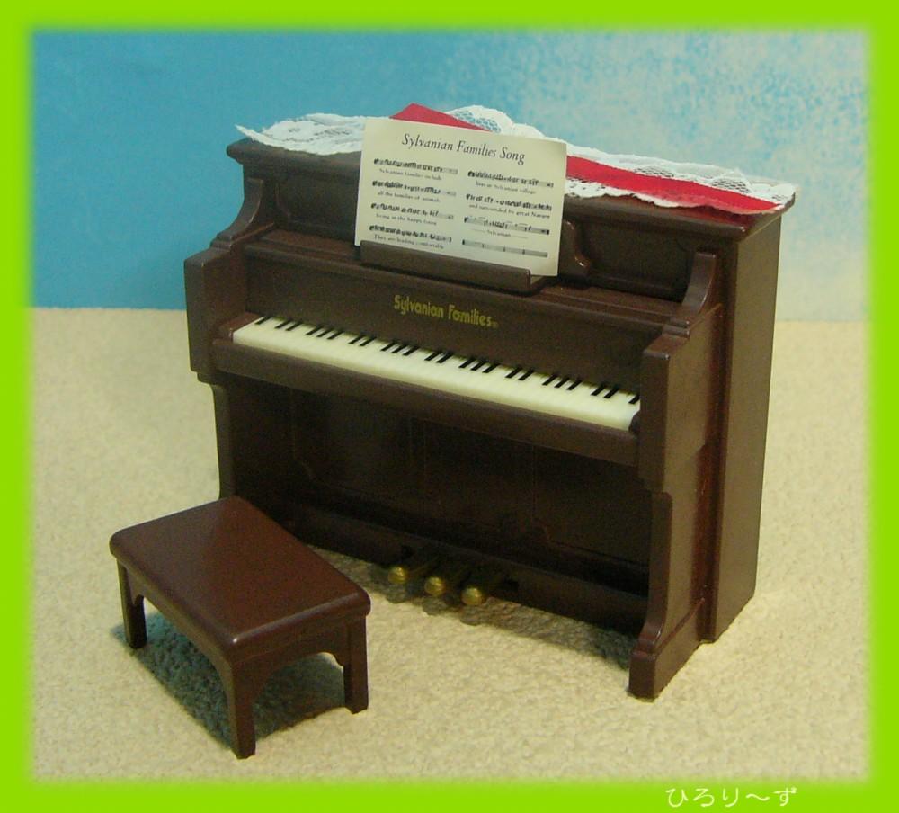 ピアノセット 17