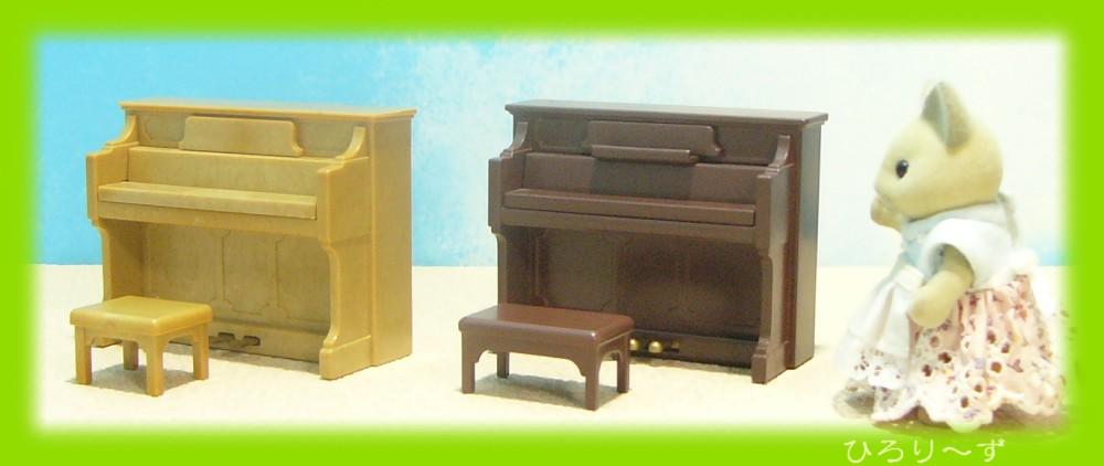ピアノセット 19
