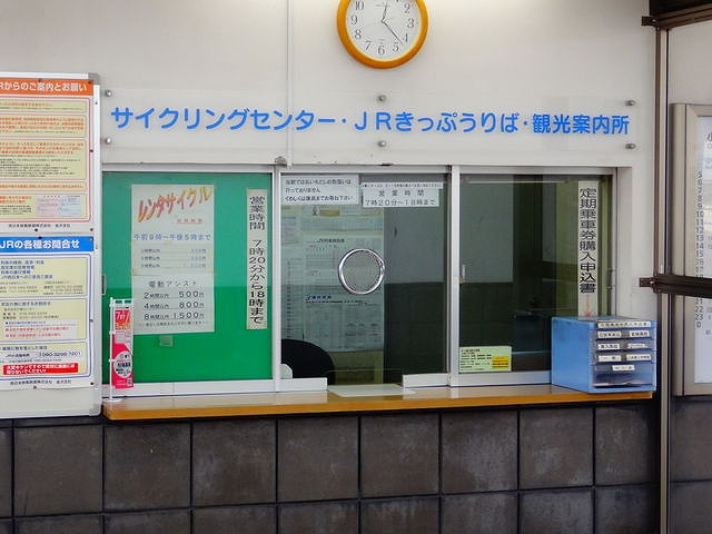 レンタサイクル 東小浜駅