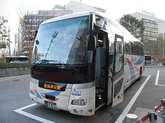 鹿島神宮 バス