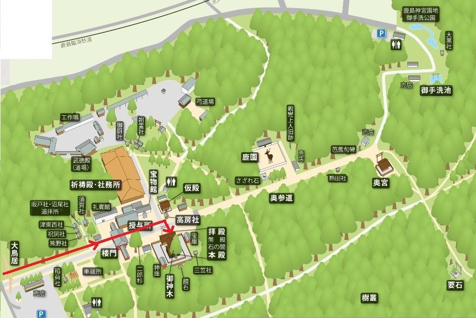 鹿島神宮 境内図 2