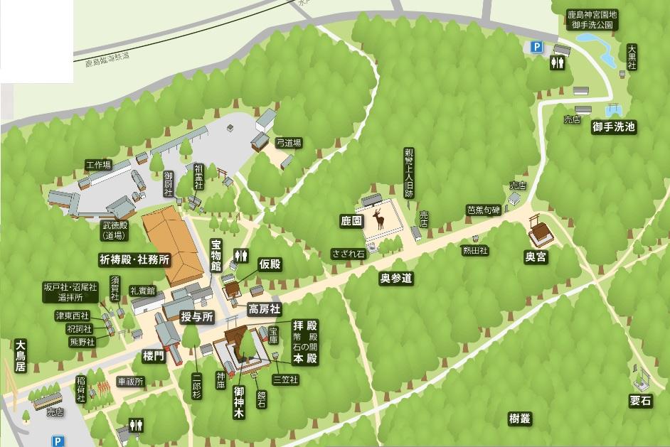 鹿島神宮 境内図