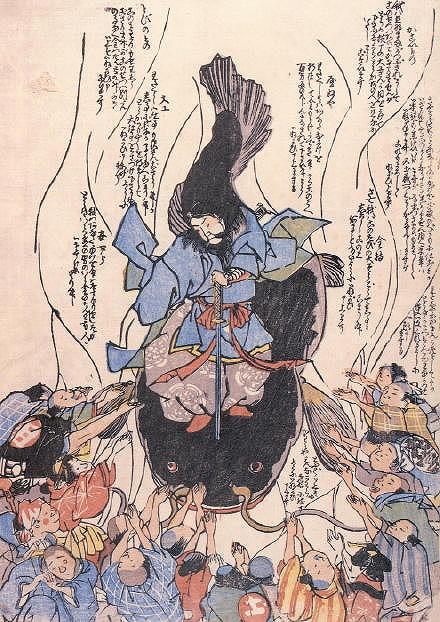 鹿島神宮 要石 剣