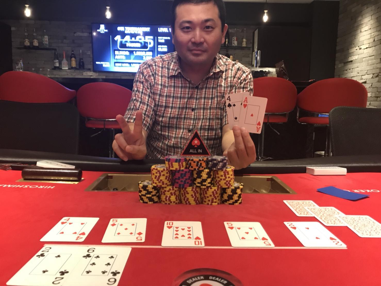 #65winner