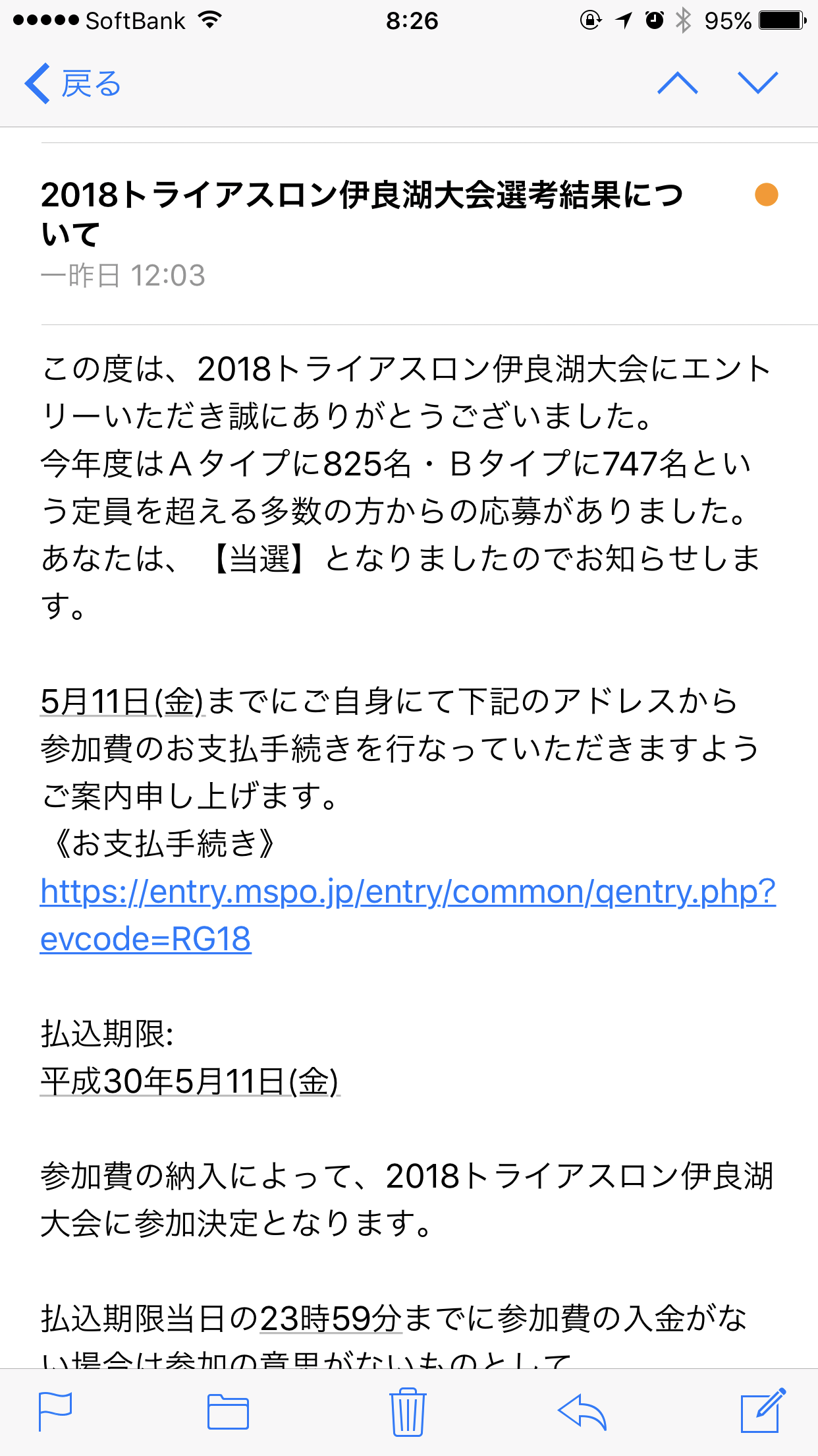 20180504070915f04.png