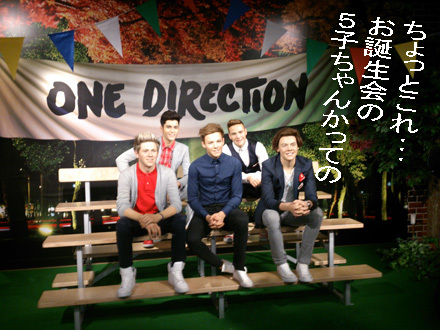 oned1