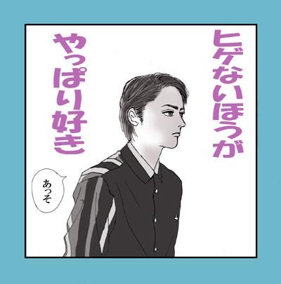 yamadakunfukkatsu