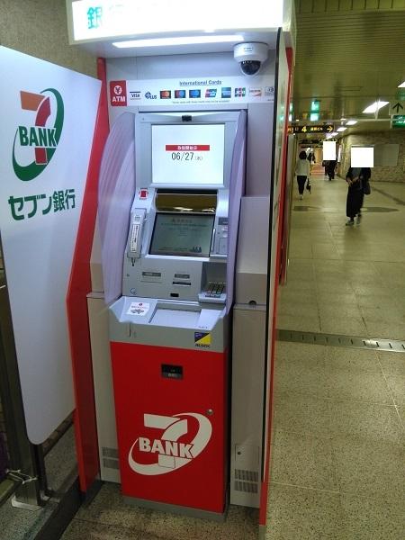 20180710用・ATM