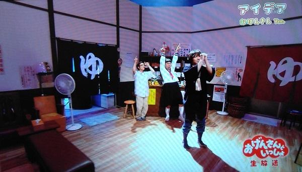 20180914用・アイデアのダンス