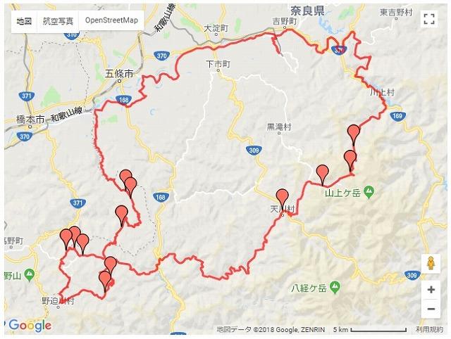 20180430山岳グランフォンド吉野のロング試走