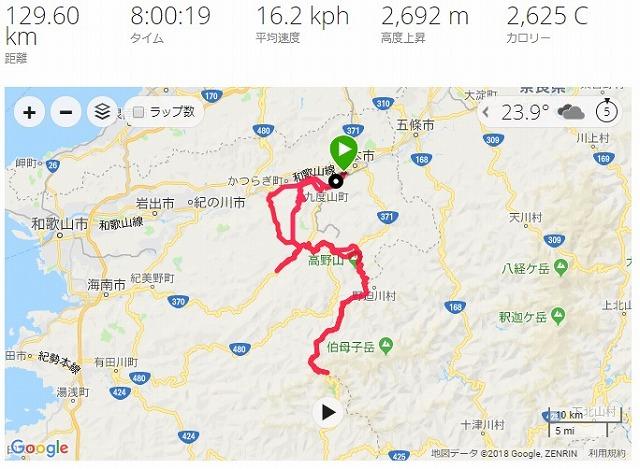wakayama800 くどやま~護摩壇山