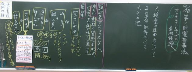 I1111111111111MG_6807.jpg