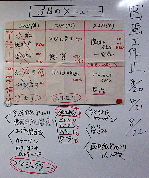 I1111111111MG_6200.jpg