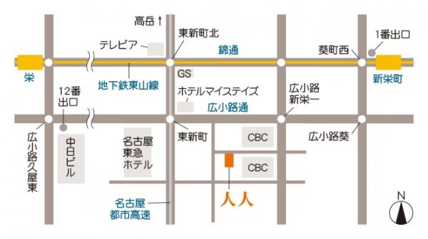 chiisanayoru03.jpg