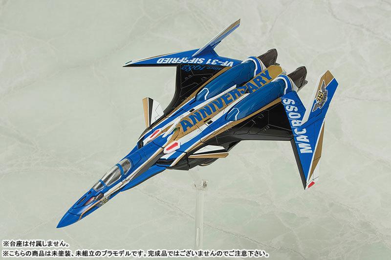 マクロスΔ VF-31J ジークフリード 35thアニバーサリーTOY-SCL2-89312_08