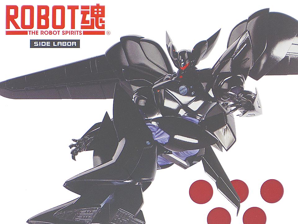 ROBOT魂 グリフォン1