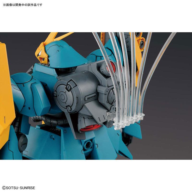 RE ヤクト・ドーガ(ギュネイ・ガス機) プラモデルTOY-GDM-3736_07