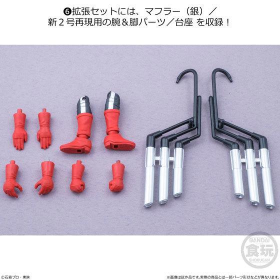 SHODO-X 仮面ライダー1 10個入りBOX GOODS-00226963_05