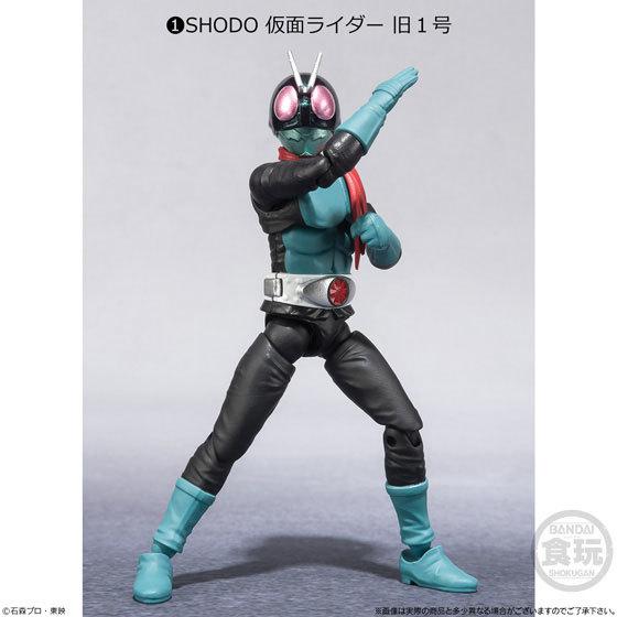SHODO-X 仮面ライダー1 10個入りBOX GOODS-00226963_01