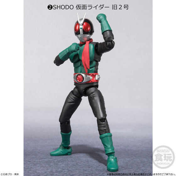 SHODO-X 仮面ライダー1 10個入りBOX GOODS-00226963_02