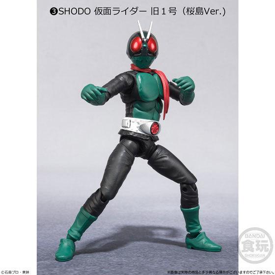 SHODO-X 仮面ライダー1 10個入りBOX GOODS-00226963_03