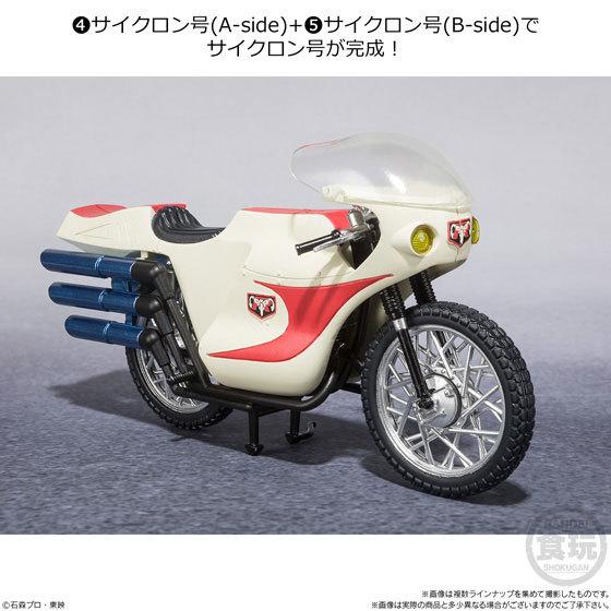 SHODO-X 仮面ライダー1 10個入りBOX GOODS-00226963_04