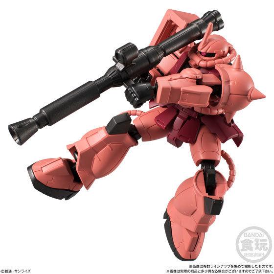 機動戦士ガンダム Gフレーム03 10個入りBOXGOODS-00222668_05