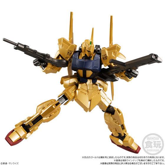 機動戦士ガンダム Gフレーム03 10個入りBOXGOODS-00222668_06