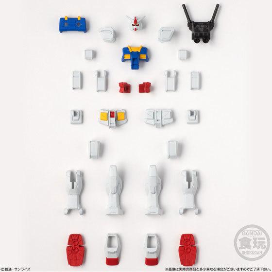機動戦士ガンダム Gフレーム03 10個入りBOXGOODS-00222668_07