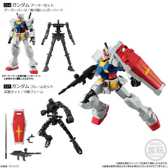機動戦士ガンダム Gフレーム03 10個入りBOXGOODS-00222668_01