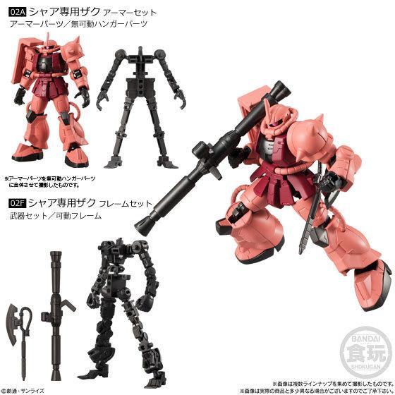 機動戦士ガンダム Gフレーム03 10個入りBOXGOODS-00222668_02