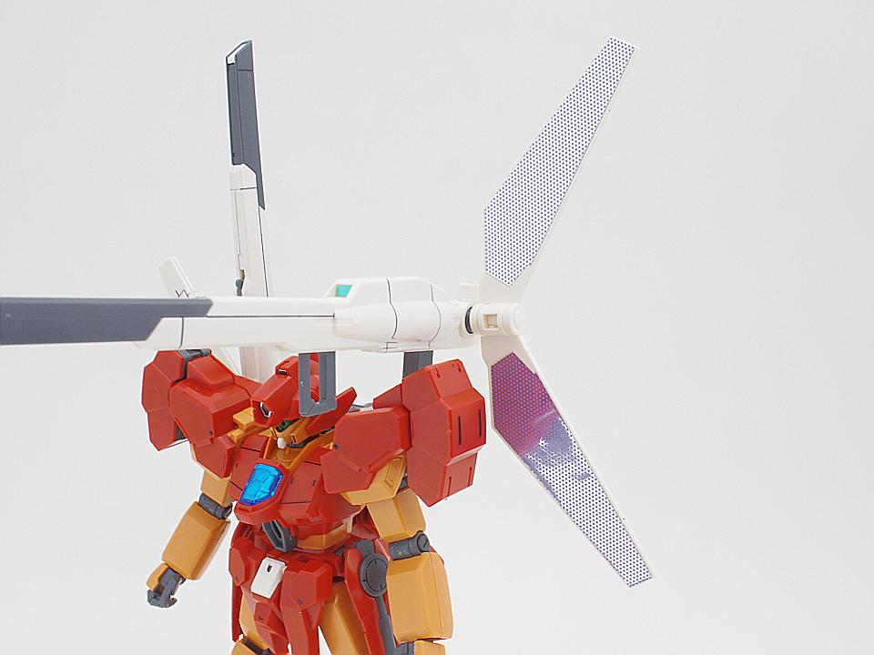 HGBD ブラストマスター19