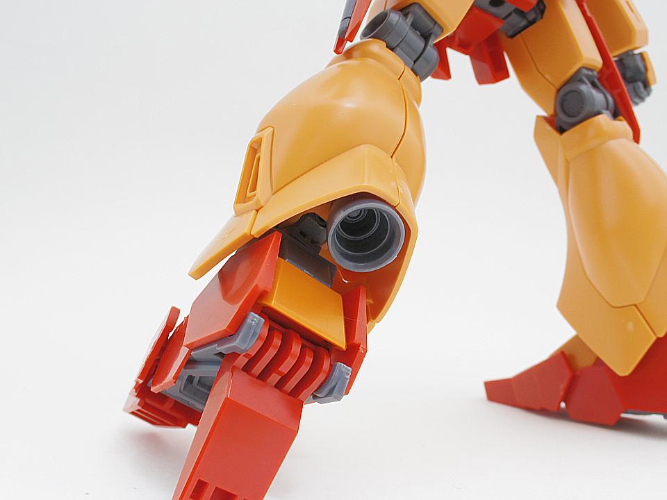HGBD ブラストマスター36