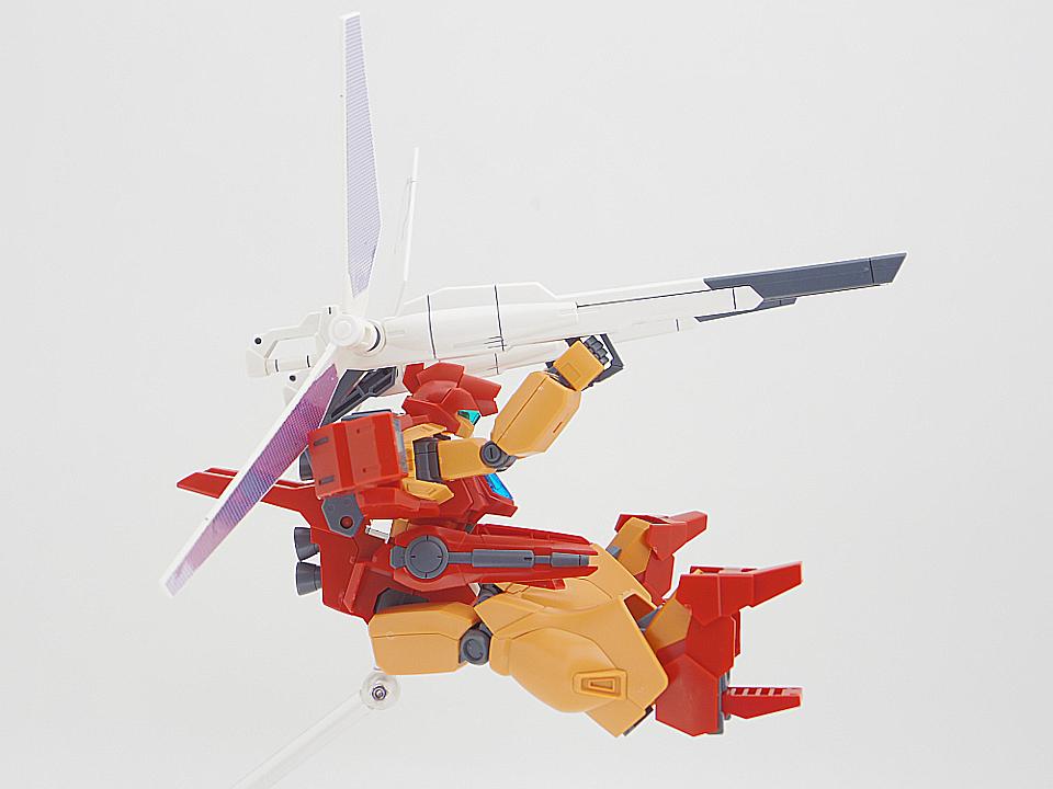 HGBD ブラストマスター54