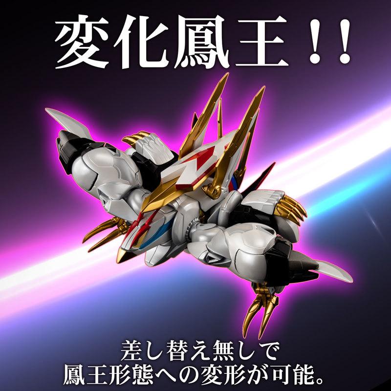 METAMOR-FORCE 魔神英雄伝ワタル 龍王丸FIGURE-040459_03