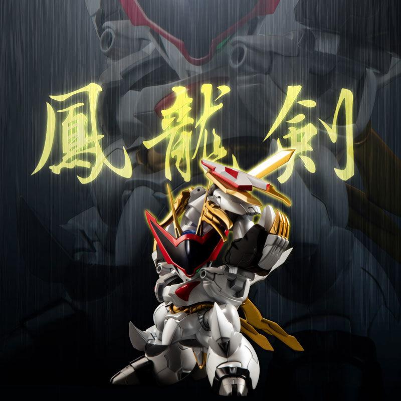 METAMOR-FORCE 魔神英雄伝ワタル 龍王丸FIGURE-040459_04
