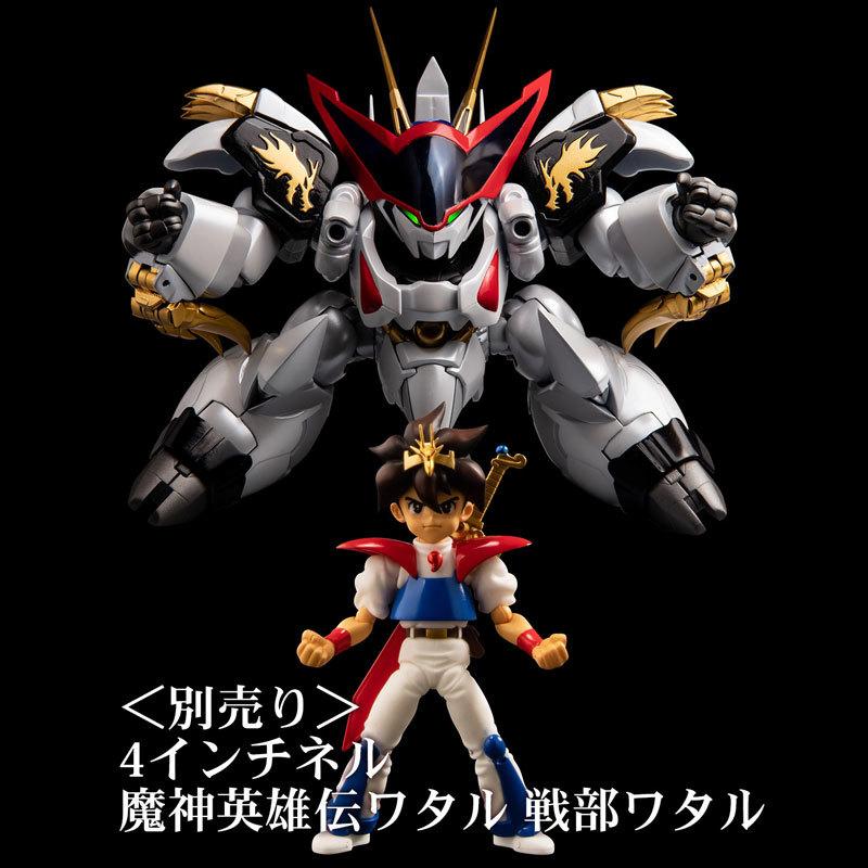 METAMOR-FORCE 魔神英雄伝ワタル 龍王丸FIGURE-040459_09