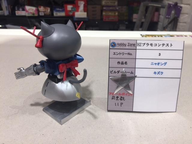 綾川2018GWプラコン