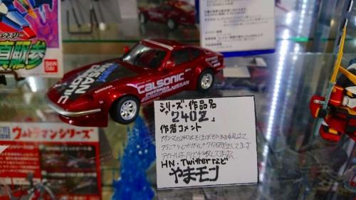 DSC_0018_98.jpg