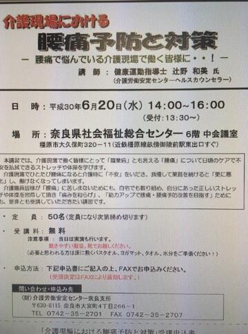 fc2blog_201806241451538f1.jpg