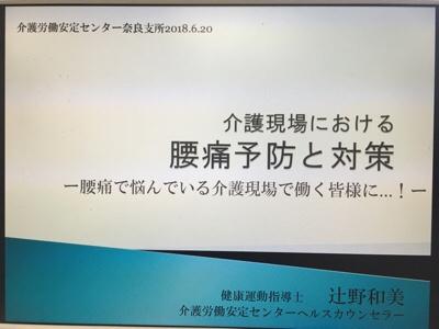 fc2blog_20180624145216cc7.jpg